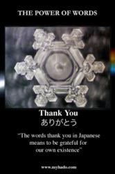 "Water Crystal Image ""Thank You"""