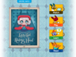 Four different story modes in The Tale of Little Red Riding Hood on iPad