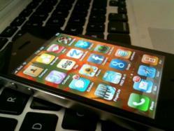 at&t iphone 5 unlock