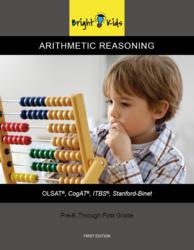 olsat, arithmetic reasoning, gifted and talented, test prep