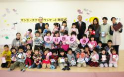 Megumi Michael of One Heart One Child visits the Chidren at the Ishinomaki Care Facility
