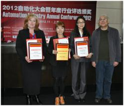 Microscan and sister company, Red Lion Controls, each received product awards at last month's Industrial Automation Show in Shanghai, China