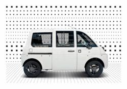 New Van