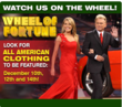 Watch Us On The Wheel!