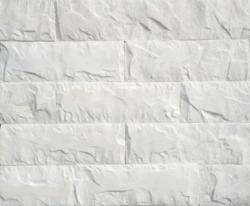 Split Face Stone Tile White
