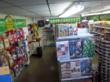 Announcing the Opening of Dollar Store in Manchester, NH. DRSS...