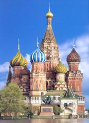 Travel to Russia with Celtic Tours World Vacations