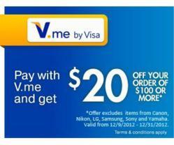 V.me Offer