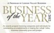 Monogram Business of the Year