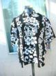 Hawaiian clothing wholesale distributor
