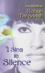 inspirational poetry, MS, love, hope, despair, poems by Robyn Taradash