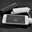 First iPhone 5 Power Bank Is Released by Esorun This Week