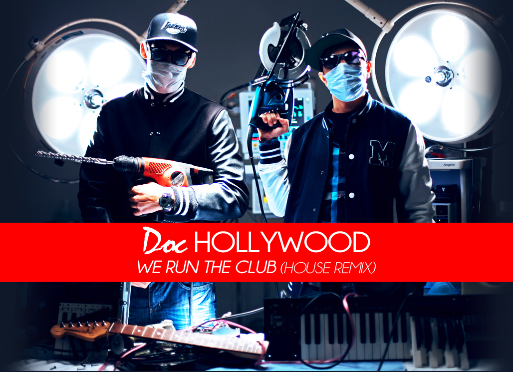 Dr. Hollywood lyrics We Run LA (feat. Ya Boy)