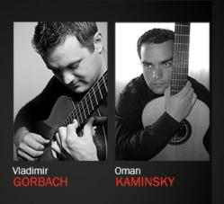 D'Addario Continues its Carnegie Hall Concert Series