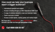 HSBC Business online banner featuring Sonic Distribution and the sE Electronics H1 microphone.
