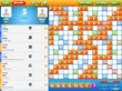 The first Chinese social crossword game is now available -- PinYinPal for iPad