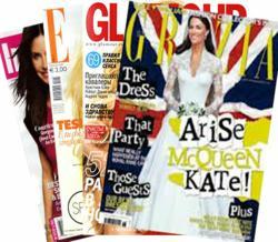 Magazne Advertisements Focus On Women