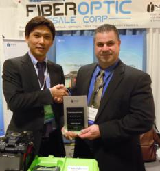 FORC 2012 INNO Authorized Distributor Award