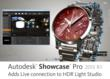 HDR Light Studio 4 adds Live connection for Autodesk Showcase Professional 2013 (R1)