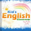 """Kid's English Classroom"" An Educational Mobile App Launched By Dev IT..."