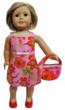 Doll Clothes Superstore Provides the Perfect Personalized Gift for your Little Girl this Valentine's Day