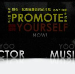 Yoostage.com Offers a Unique Home For Talented Musicians