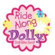 Ride Along Dolly(R) Adds More Bling to Your Little Girl's Bike: #1 Selling Bicycle Accessory on Amazon.com Now Available for Retail with Expanded Product Line