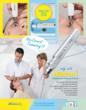 Diaton Tonometer - Unique Tonometry through Eyelid Low Price Banner