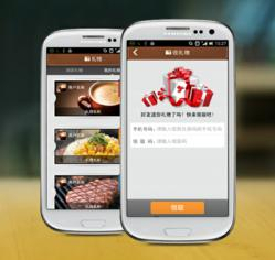 Screenshot of Mobile App Jinjin