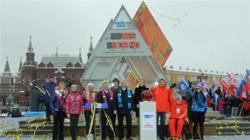 One Year to go Before the Olympic Games in Sochi was Celebrated all Over the Country