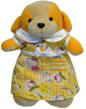 Stuffed Animal Doll Clothes
