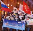 Annual International Walk for Human Rights in St. Petersburg, Russia