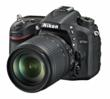 Nikon D7100 Now Available at Adorama