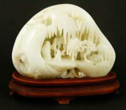 White jade mountain, Qing Dynasty.