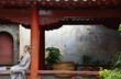 Meditation at the Shaolin Temple