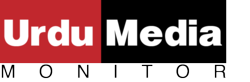 Urdu Media Monitor Logo