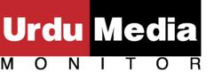 Urdu Media Monitor Logo