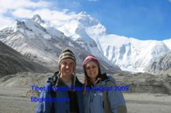 Tibet Everest Tour in August, Local Tibet Agent