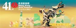 41st Hong Kong Arts Festival 2012