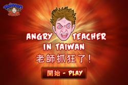Educational Mobile Application To Learn English