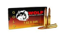 7.62x54 Ammo | Discount Ammunition