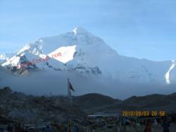 Tibet Everest tour, Tibet Everest Base Camp Adventure tour