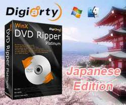 Best DVD Ripper for Win and Mac