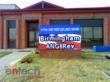 Birmingham ANG LED Sign