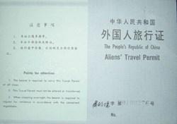 Tibet travel permits, Tibet permits, Alien's Travel Permit Tibet