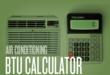 Total Home Supply Releases New Tool for Calculating Air Conditioning Needs