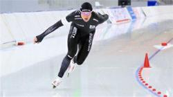 Essent ISU World Single Distances Speed Skating Championship. Day 1