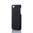 S55 Ultra Slim Series glass fiber case for iPhone 5