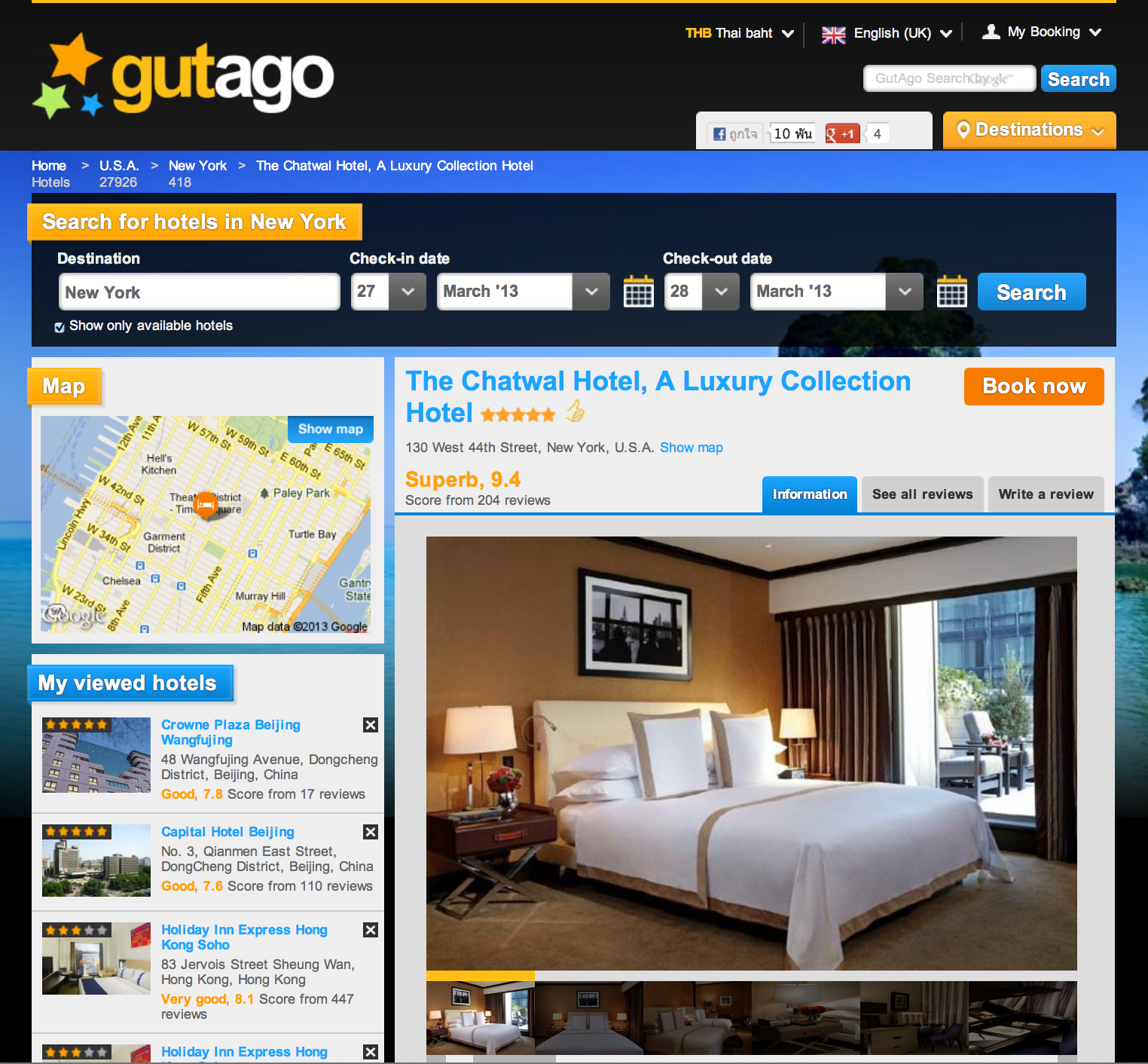 A hotel reservation website redesigns for an for Site reserver hotel