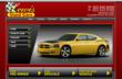 Elizabethton, Tennessee Dealer Lewis Used Cars Announces New Website...